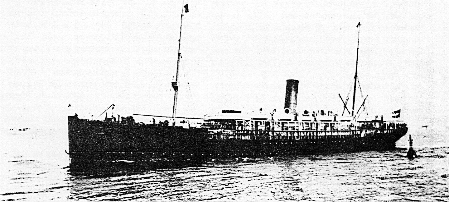Gera's Sistership the Darmstadt
